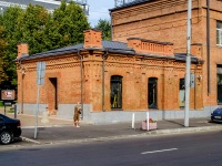 Савёловский район, улица Вятская, дом 27 с.1. кафе / бар