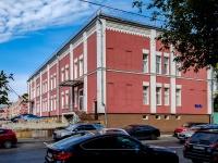 Савёловский район, улица Вятская, дом 27 с.16. офисное здание