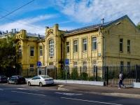 Савёловский район, улица Вятская, дом 35. офисное здание