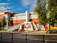 Савёловский район, улица Вятская, дом 41А. дом/дворец культуры