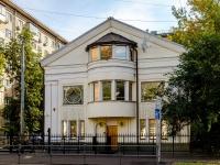Савёловский район, улица Вятская, дом 64 с.1. офисное здание