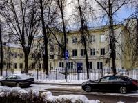 Сокол район, Чапаевский переулок, дом 4. больница №62