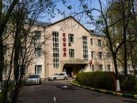 """Чапаевский переулок, дом 12. гостиница (отель) """"Сокол"""""""