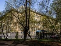 """Чапаевский переулок, дом 14. офисное здание """"Сокол Плэйс"""""""