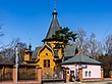 Фото культовых зданий и сооружений Тимирязевского района