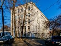 Тимирязевский район, школа №1213, проезд 3-й Нижнелихоборский, дом 6А