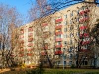 Тимирязевский район, проезд 3-й Нижнелихоборский, дом 8А. многоквартирный дом