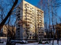 Тимирязевский район, улица Астрадамская, дом 5. многоквартирный дом