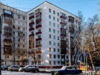 Тимирязевский район, улица Астрадамская, дом 9 к.2. многоквартирный дом
