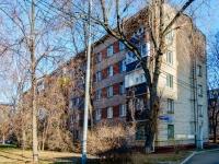 Тимирязевский район, улица Всеволода Вишневского, дом 9 к.2. многоквартирный дом