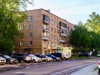 ,  , house 22. Apartment house