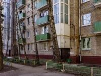 Тимирязевский район, Ивановская ул, дом 32