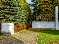 ,  . memorial complex