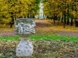 Москва, Тимирязевский район, Тимирязевская ул, парк