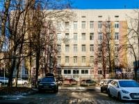 Тимирязевский район, школа №1213, проезд Линейный, дом 11