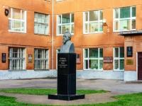 Тимирязевский район, улица Лиственничная аллея. памятник И.А. Стебут