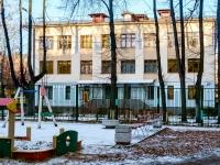 Тимирязевский район, проезд Локомотивный, дом 7А. школа №1213