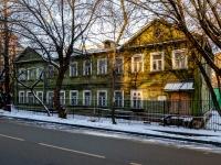 Тимирязевский район, улица Прянишникова, дом 29. офисное здание