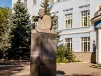 Тимирязевский район, улица Прянишникова. памятник А.Н. Костякову