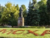 Тимирязевский район, улица Прянишникова. памятник агрохимику Д.Н. Прянишникову