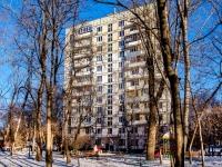 Тимирязевский район, проезд Соломенной Сторожки, дом 12А. многоквартирный дом