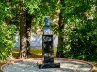 Тимирязевский район, проезд Тимирязевский. памятник Р.И. Шредеру