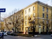 Хорошёвский район, проезд 1-й Хорошевский, дом 12 к.1. многоквартирный дом