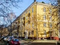 Хорошёвский район, проезд 1-й Хорошевский, дом 14 к.1. многоквартирный дом