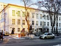 Бабушкинский район, улица Ленская, дом 4. органы управления