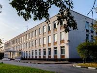 Бабушкинский район, улица Староватутинский, дом 8. академия Академия социального управления