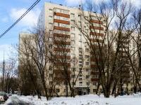 Бутырский район, улица Гончарова, дом 5А. многоквартирный дом