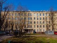 Бутырский район, улица Гончарова, дом 6А. поликлиника №12