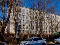 Бутырский район, улица Гончарова, дом 6Б. многоквартирный дом