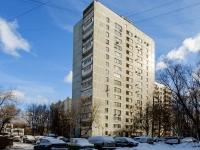 Бутырский район, улица Гончарова, дом 9. многоквартирный дом