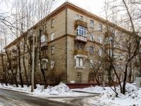 ,  , house 17 к.3. 公寓楼