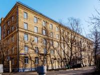 Бутырский район, улица Добролюбова, дом 16 к.2. органы управления Департамент городского имущества г. Москвы