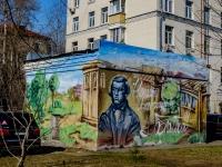 Бутырский район, улица Добролюбова, дом 23 с.1. хозяйственный корпус