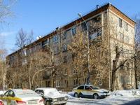 Бутырский район, улица Фонвизина, дом 2А. многоквартирный дом