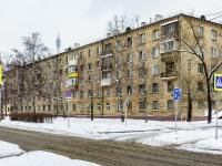 Бутырский район, улица Фонвизина, дом 14. многоквартирный дом