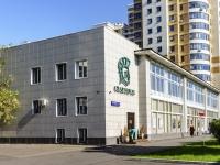 Бутырский район, улица Фонвизина, дом 17. многофункциональное здание