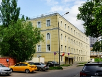 ,  , house 2 с.1. office building