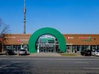 """Бутырский район, проезд Огородный, дом 10 с.4. торговый центр """"Зелёный"""""""