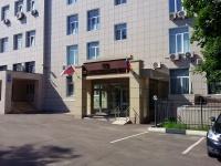 Бутырский район, суд Суд по интеллектуальным правам, проезд Огородный, дом 5 с.2