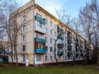 Марфино район, улица Академика Королёва, дом 16. многоквартирный дом
