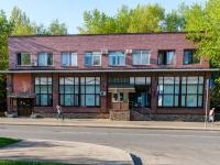 Марфино район, улица Академика Королёва, дом 24. салон красоты