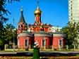 Культовые здания и сооружения района Марьина Роща