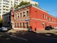 улица 2-я Ямская, дом 15. офисное здание