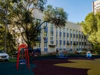 ,  , house 6 с.1. polyclinic