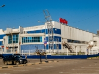 ,  , house вл9 с.2. office building