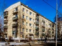 Марьина Роща район, улица Анненская, дом 1. многоквартирный дом